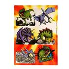 Dinosaur Sticker Sheets